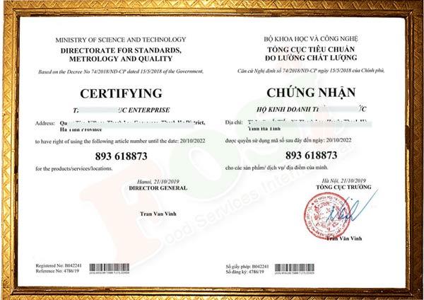 Mẫu giấy chứng nhận quyền sử dụng mã số mã vạch