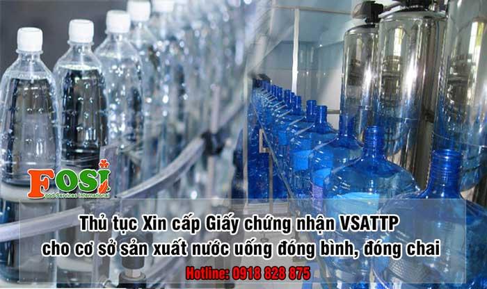 Giấy chứng nhận đủ điều kiện an toàn thực phẩm cho cơ sở sản xuất nước uống đóng bình